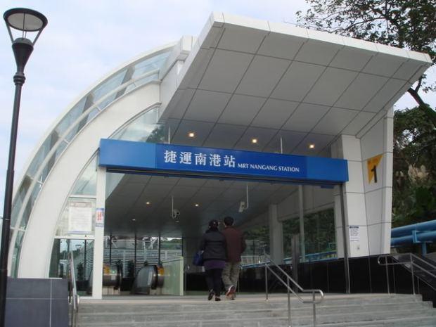 taipei-subway-entrance